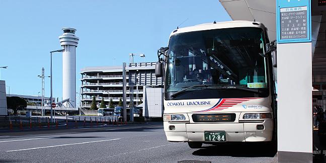 空港連絡バス|小田急バス