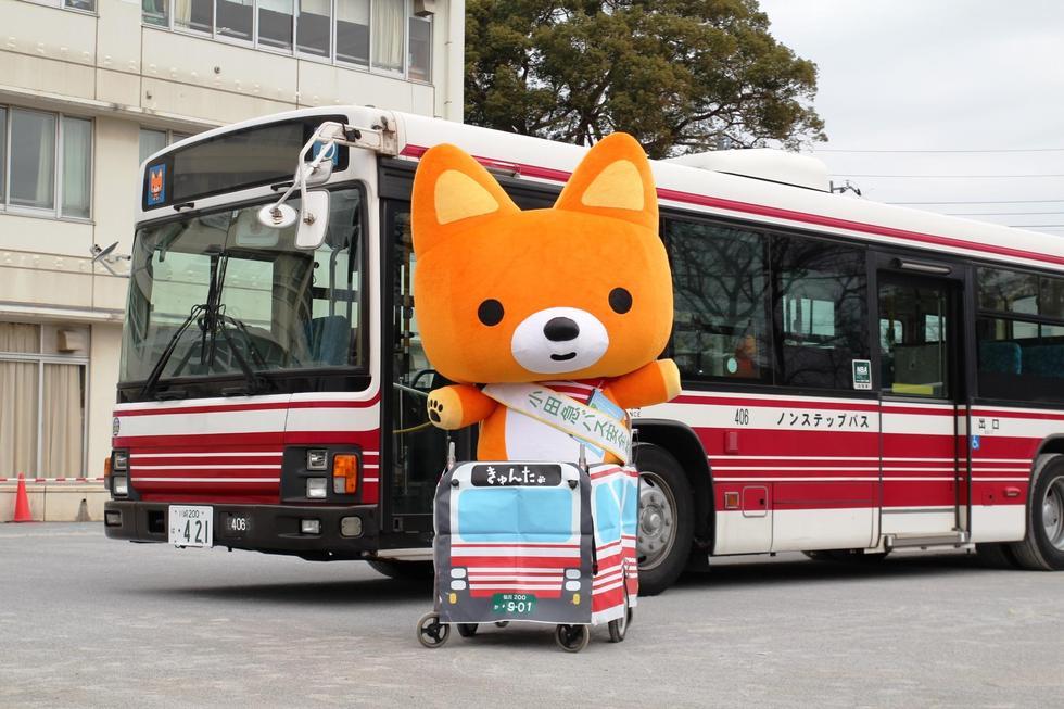 2月13日(水) 和泉小学校の交通安全教室に行ってきました!