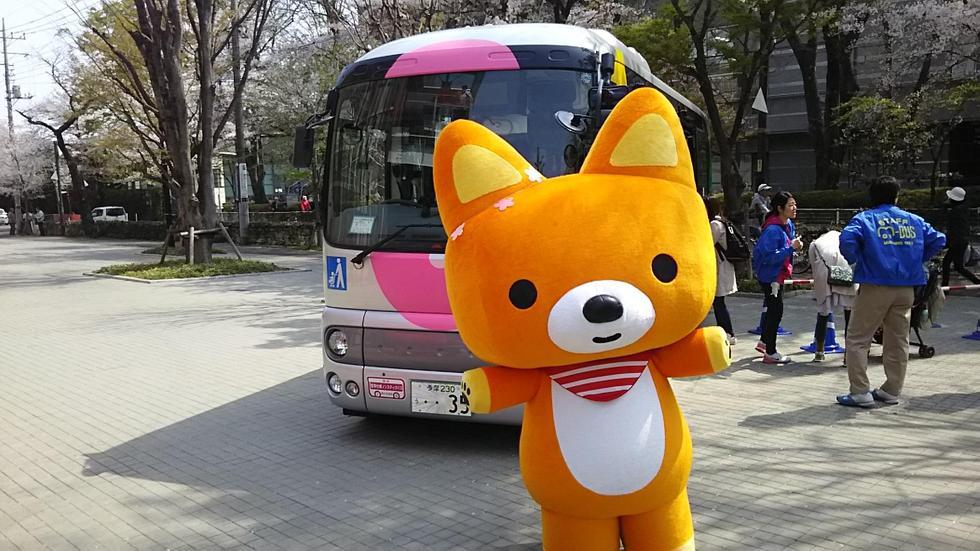 4月7日 武蔵野さくらまつりへいってきました!