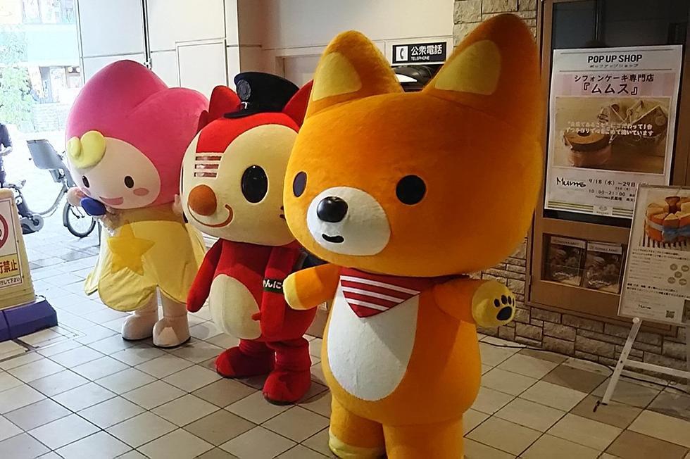 9/21(土)武蔵野市トレジャーハンティング応援イベントに参加しました!