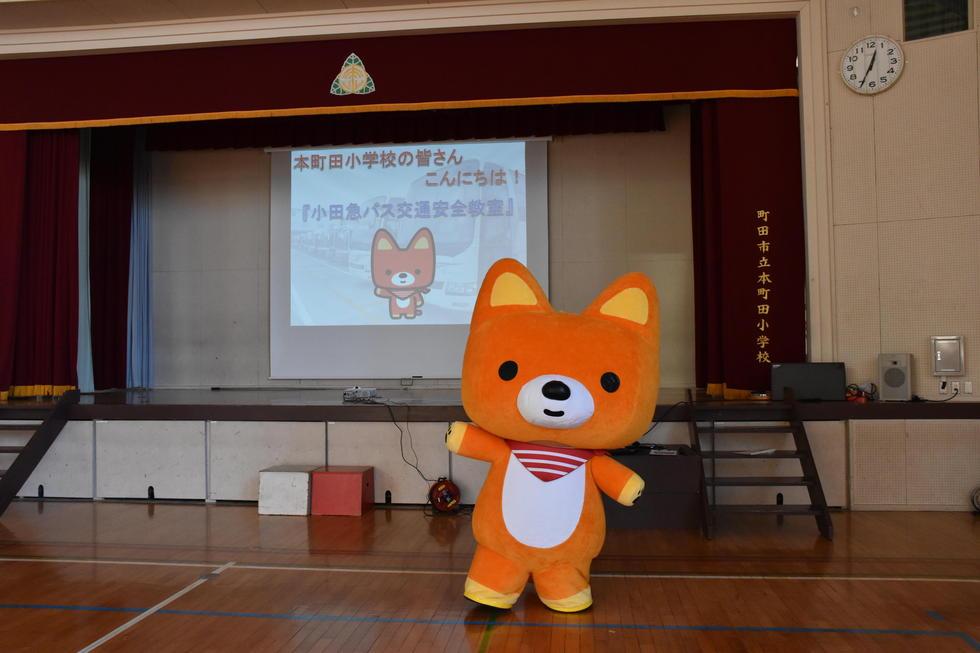 2月10日(月) 交通安全教室を開催しました!