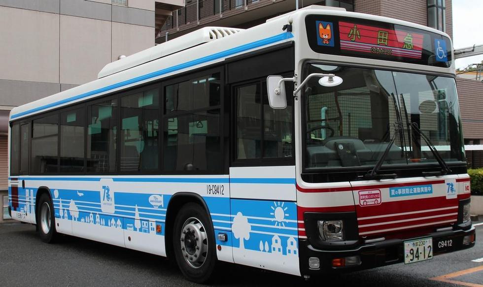 小田急バスは創立から70年を迎えました