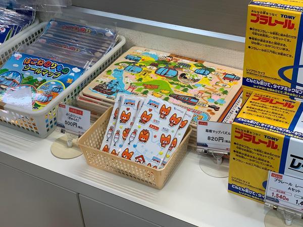 和泉多摩川トレインズきゅんたプクプクシール.jpg