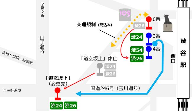 迂回路線図.png