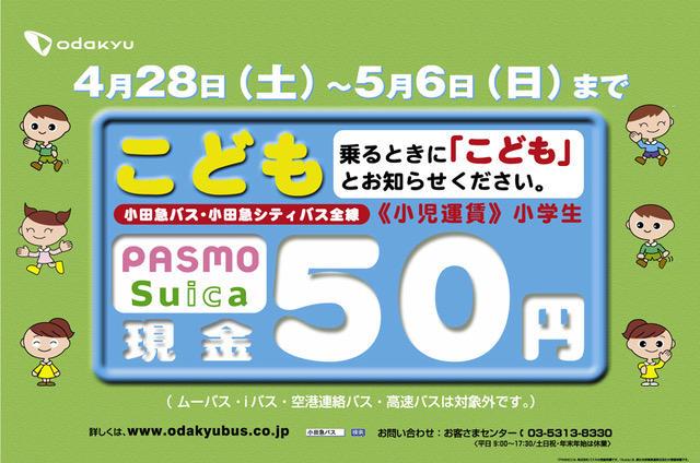 2018GW50円.jpg