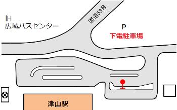 津山駅 - コピー.png